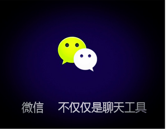 如何利用QQ群赚钱 最新网赚QQ加群付费玩法