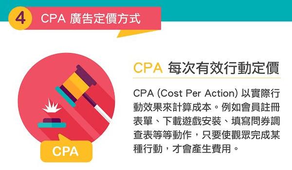CPA赚钱是真的吗