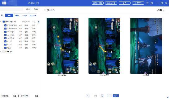 云手机可以模拟ios系统吗?运营ios区游戏吗?