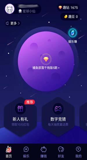 可微信提现的手机游戏软件,玩游戏赚现金