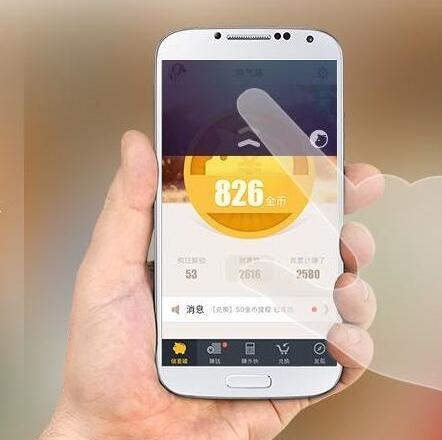 最简单的手机挣钱软件!每天稳赚10元的游戏app